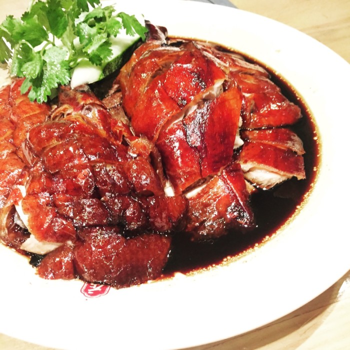 Roasted Duck from Dian Xiao Er