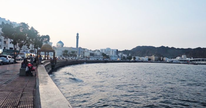 Things to do in Muscat: walk in Muttrah Corniche