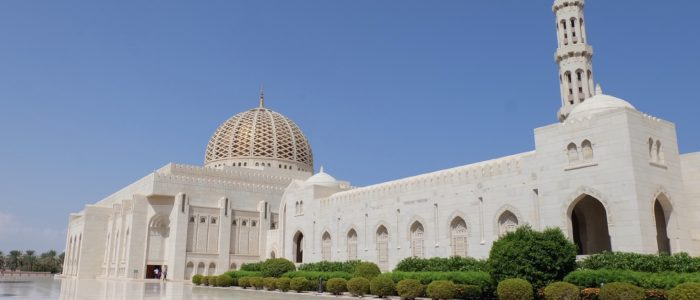 Things to do in Muscat: Visit Sultan Qaboos Grand Mosque